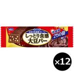 [ネット限定] しっとり食感大豆バー チョコ&アーモンド味 30g×12個セット