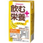 飲む栄養プラス バナナ味 125mL