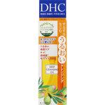 DHC 薬用ディープクレンジングオイル(SS) 70mL