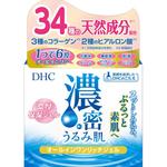 DHC濃密うるみ肌 オールインワンリッチジェル 120g