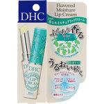 DHC 香る モイスチュア リップクリーム (ミント) 1.5g