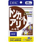 DHC トンカットアリエキス 4.8g(20粒)