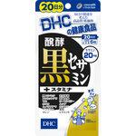 醗酵黒セサミン+スタミナ 50.4g(120粒)