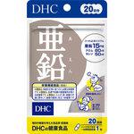 DHC 亜鉛 5.0g(20粒)