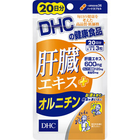 DHC 肝臓エキス+オルニチン 22.6g(377mg×60粒)