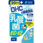 ※乳酸菌EC−12 4.5g(229mg×20粒)
