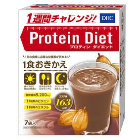 DHCプロティンダイエット(ココア味) 350g(50g×7袋)