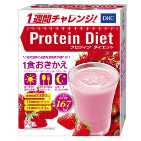 DHCプロティンダイエット(いちごミルク味) 350g(50g×7袋)