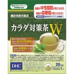 ※DHCカラダ対策茶W 136g(6.8g×20包)