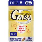ギャバ(GABA) 7.9g(397mg×20粒)
