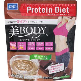 DHCプロティンダイエット 美Body チョコ味 300g