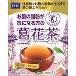 DHCお腹の脂肪が気になる方の葛花茶 50g(2.5g×20袋)