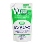 W殺菌薬用ハンドソープ 詰替 200mL