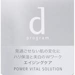 dプログラム パワーバイタルソリューション 25g