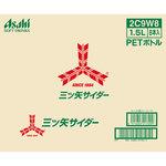 三ツ矢サイダー 1.5L×8本