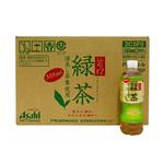 アサヒ 旨口 緑茶 555mL×24本(1ケース)