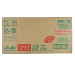 アサヒ 旨口緑茶 600mL×24本(1ケース)