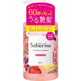 サボリーノ Treatment in Shampoo Rich Moist 460mL
