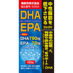 DHA・EPA 450mg×180粒