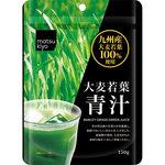 ※matsukiyo 九州産100%大麦若葉青汁 150g