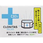 クロニタス 除菌置き型ボックス専用消臭ジェル ミント 120g