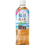 サントリー「おいしい腸活 流々茶」 500mL
