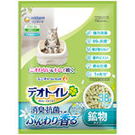 デオトイレ ふんわり香る消臭・抗菌サンド ナチュラルグリーンの香り 3.8L