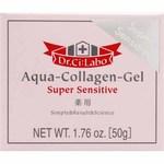 薬用アクアコラーゲンゲル スーパーセンシティブ 50g