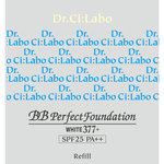 BBパーフェクトファンデーションWHITE337プラス N2 ナチュラル2 12g