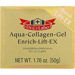 アクアコラーゲンゲル エンリッチリフトEX 50g