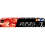 matsukiyo 食品を直接包める無添加ポリエチレンラップ 22cm 50m