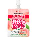 ※PERFECT VITAMIN 1日分のビタミンゼリー ピーチ味 180g