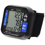 [ネット限定] 手首式 血圧計 BM−100 ブラック