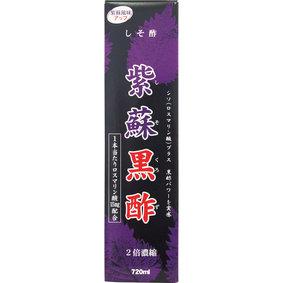 ※紫蘇黒酢 720mL
