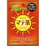 マテ茶 2g×30包