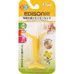カミカミ Baby バナナ 1個