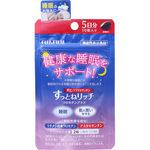 飲むアスタキサンチン すっとねリッチ クロセチンプラス 4.65g(465mg×10粒)