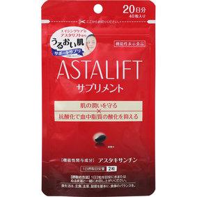 ※アスタリフト サプリメント 12.8g(320mg×40粒)