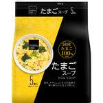 matsukiyo たまごスープ 40.0g(8.0g×5袋)