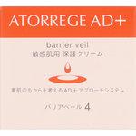 アトレージュ AD+ バリアベール 40g