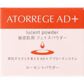アトレージュ AD+ ルーセントパウダー 8g