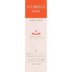 アトレージュ AD+ 薬用 スキントリートメント 100mL