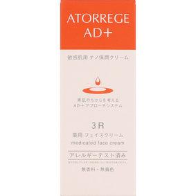 アトレージュ AD+ 薬用 フェイスクリーム 35g