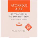 アトレージュ AD+ ブライト&バリア パウダー 9g
