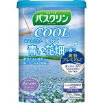 バスクリン クール 風吹く 青い花畑の香り 600g