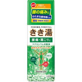 きき湯 マグネシウム炭酸湯 360g