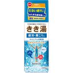きき湯 カルシウム炭酸湯 360g