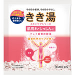 きき湯 クレイ重曹炭酸湯 分包 30g