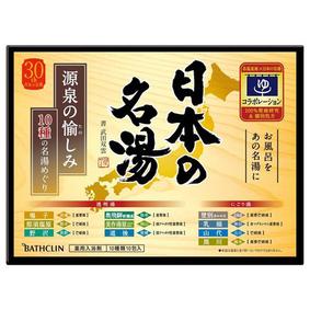 日本の名湯 源泉の愉しみ 30g×10包
