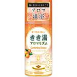 きき湯アロマリズム コンフォーティングオレンジの香り 360g